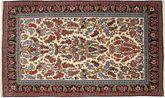 Qum Sherkat Farsh carpet XEA967