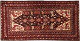 Baluch carpet AXVP436