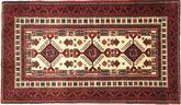 Baluch carpet AXVP68