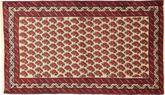 Baluch carpet AXVP383