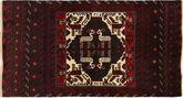 Baluch carpet AXVP41