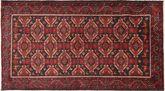 Baluch carpet AXVP339