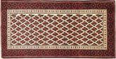 Baluch carpet AXVP349