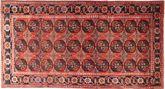 Baluch carpet AXVP297