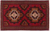 Baluch carpet NAZD1433