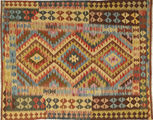 Tappeto Kilim Afghan Old style AXVQ769