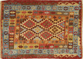 Alfombra Kilim Afghan Old style AXVQ826