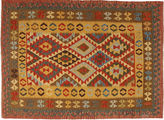 Tapis Kilim Afghan Old style AXVQ831