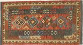 Kilim Afgán Old style szőnyeg AXVQ189