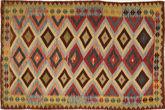 Kilim Afghan Old style carpet AXVQ637