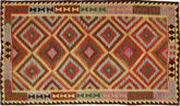 Kelim Afghan Old style matta AXVQ636