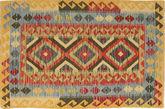 Kilim Afghan Old style carpet AXVQ977
