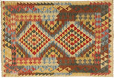 Tapis Kilim Afghan Old style AXVQ402
