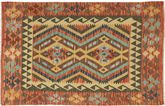 Tappeto Kilim Afghan Old style AXVQ406