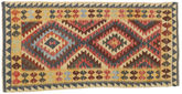 Tapis Kilim Afghan Old style AXVQ854
