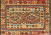 Kilim Afghan Old style carpet AXVQ162
