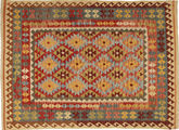 Kilim Afghan Old style carpet AXVQ160