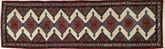 Hamadan carpet XEA1127