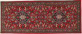 Qum Sherkat Farsh carpet XEA1030