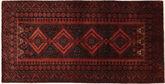 Baluch carpet AXVP280
