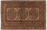 Afghan carpet NAZD141