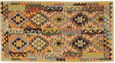 Tapis Kilim Afghan Old style AXVQ885