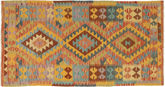 Tapis Kilim Afghan Old style AXVQ893