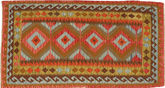 Tapete Kilim Afegão Old style AXVQ841