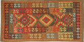 Kelim Afghan Old style Teppich AXVQ206