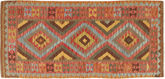 Kilim Afghan Old style carpet AXVQ212