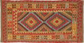 Kilim Afgán Old style szőnyeg AXVQ214
