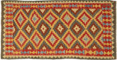 Kilim Afghan Old style carpet AXVQ280