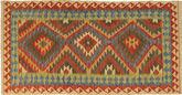 Kilim Afghan Old style carpet AXVQ295