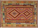 Kilim Afghan Old style rug AXVQ743