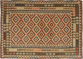 Kelim Afghan Old style Teppich AXVQ128