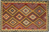 Kilim Afghan Old style carpet AXVQ657