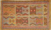 Koberec Kelim Afghán Old style AXVQ540