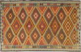Kilim Afghan Old style carpet AXVQ725