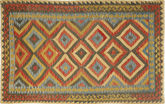 Kilim Afghan Old style carpet AXVQ126