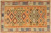 Kilim Afghan Old style carpet AXVQ113