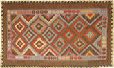Tappeto Kilim Afghan Old style AXVQ75