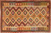 Kilim Afghan Old style carpet AXVQ578