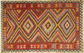 Kilim Afghan Old style carpet AXVQ608