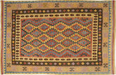 Tappeto Kilim Afghan Old style AXVQ504