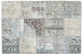 Patchwork carpet BHKZQ489