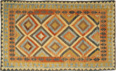 Kelim Afghan Old style-matto AXVQ581