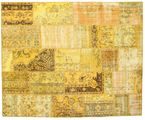 Patchwork tapijt BHKZQ1047
