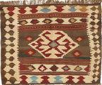 Kilim Modern carpet EDA636