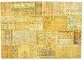 Patchwork szőnyeg BHKZQ780