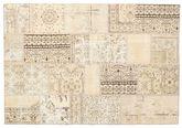 Patchwork carpet BHKZQ717